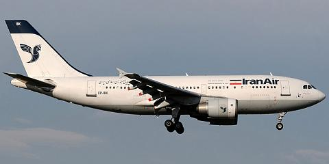 Iran Air. Airline code, web site, phone, reviews and opinions.