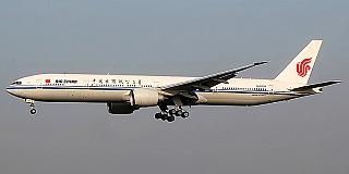 Air China - представительство авиакомпании в Москве