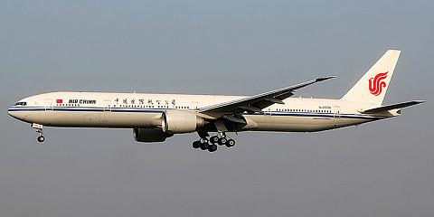 Air China. Airline code, web site, phone, reviews and opinions.