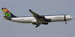 Авиакомпания Afriqiyah Airways (Африкия Эйрвэйз)