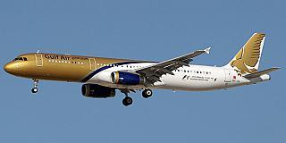 Gulf Air - представительство авиакомпании в Москве