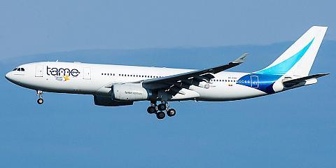 TAME Linea Aerea del Ecuador. Airline code, web site, phone, reviews and opinions.