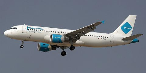 Jazeera Airways. Airline code, web site, phone, reviews and opinions.