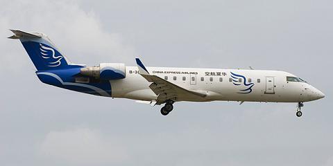 Авиакомпания China Express Airlines (Чайна Экспресс Эйрлайнз)