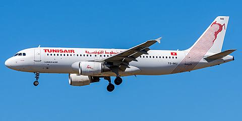 Tunisair. Airline code, web site, phone, reviews and opinions.
