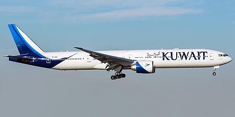 Kuwait Airways. Airline code, web site, phone, reviews and opinions.
