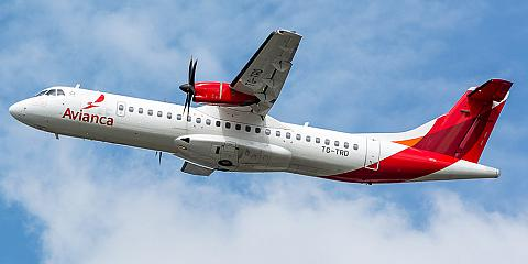 Avianca Guatemala. Airline code, web site, phone, reviews and opinions.
