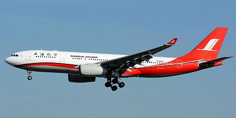 Shanghai Airlines. Airline code, web site, phone, reviews and opinions.