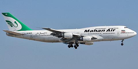 Boeing 747-300 - пассажирский самолет. Фото, характеристики, отзывы.