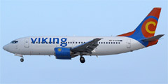 Viking Airlines. Airline code, web site, phone, reviews and opinions.
