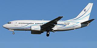 Газпромавиа - авиакомпания Москвы