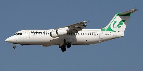 BAe 146 - commercial aircraft. Pictures, specifications, reviews.