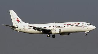 Air Kyrgyzstan - представительство авиакомпании в Москве