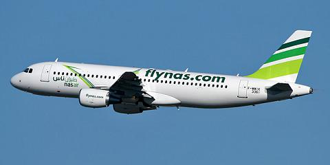 Flynas. Airline code, web site, phone, reviews and opinions.