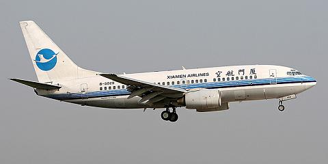 Xiamen Airlines. Airline code, web site, phone, reviews and opinions.