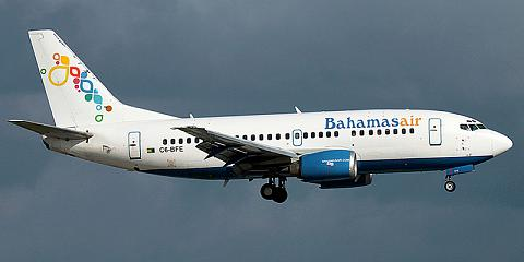Boeing 737-500 - commercial aircraft. Pictures, specifications, reviews.
