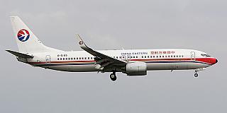 China Eastern Airlines - представительство авиакомпании в Москве