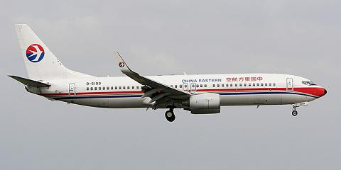 China Eastern Airlines. Airline code, web site, phone, reviews and opinions.