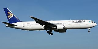 Air Astana - представительство авиакомпании в Москве