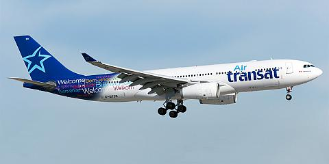 Airbus A330-200 - commercial aircraft. Pictures, specifications, reviews.