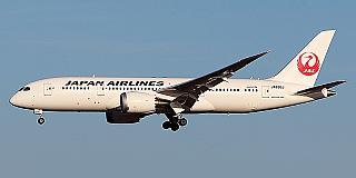Japan Airlines - JAL - представительство авиакомпании в Москве