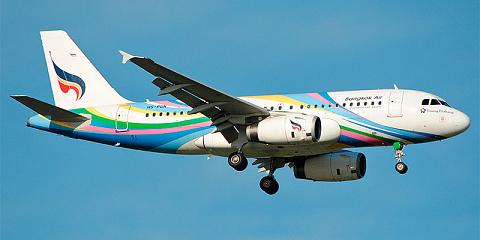 Bangkok Airways. Airline code, web site, phone, reviews and opinions.