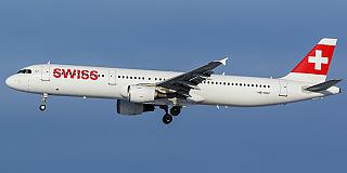 SWISS - представительство авиакомпании в Москве