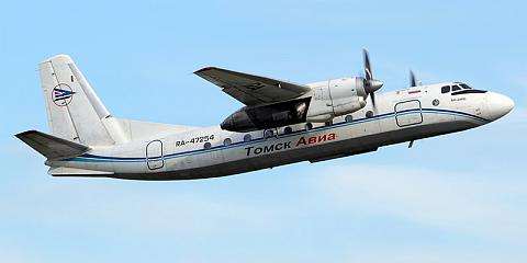 Antonov An-24 - commercial aircraft. Pictures, specifications, reviews.