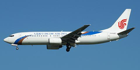 Dalian Airlines. Airline code, web site, phone, reviews and opinions.