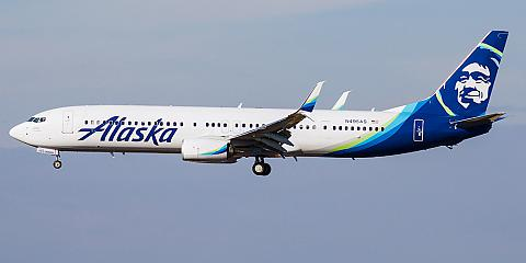 Alaska Airlines. Airline code, web site, phone, reviews and opinions.