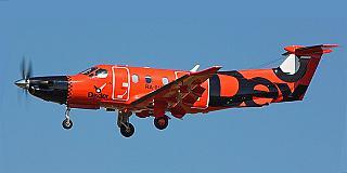 Декстер - авиакомпания Москвы