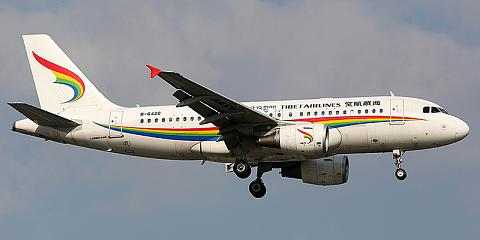 Tibet Airlines. Airline code, web site, phone, reviews and opinions.