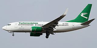 Turkmenistan Airlines  - представительство авиакомпании в Москве