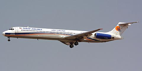 Taban Air. Airline code, web site, phone, reviews and opinions.