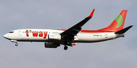 T'way Airlines. Airline code, web site, phone, reviews and opinions.
