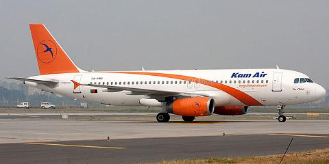 Kam Air. Airline code, web site, phone, reviews and opinions.