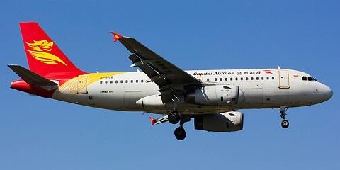 Beijing Capital Airlines. Airline code, web site, phone, reviews and opinions.