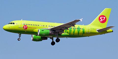 S7 Airlines. Airline code, web site, phone, reviews and opinions.