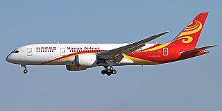 Hainan Airlines - представительство авиакомпании в Москве