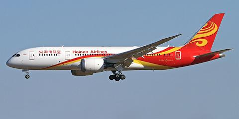 Hainan Airlines. Airline code, web site, phone, reviews and opinions.