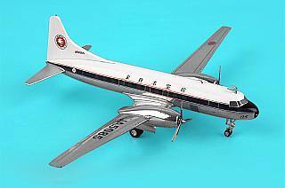 Модель самолета Convair CV-440