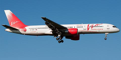 VIM Airlines. Airline code, web site, phone, reviews and opinions.