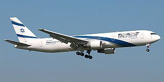 El Al - представительство авиакомпании в Москве