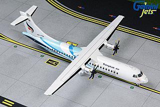 Модель самолета ATR 72