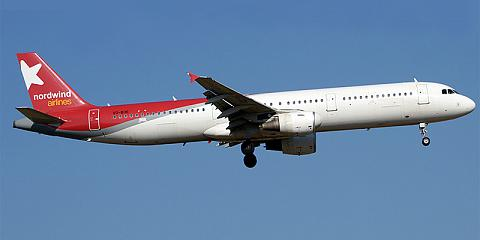 Nordwind Airlines. Airline code, web site, phone, reviews and opinions.
