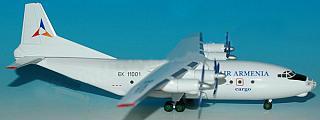 Модель самолета Антонов Ан-12