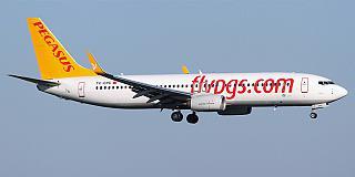 Pegasus - представительство авиакомпании в Москве