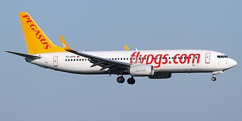 Pegasus Airlines. Airline code, web site, phone, reviews and opinions.