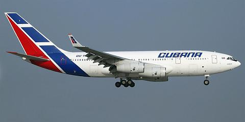 Cubana de Aviacion. Airline code, web site, phone, reviews and opinions.
