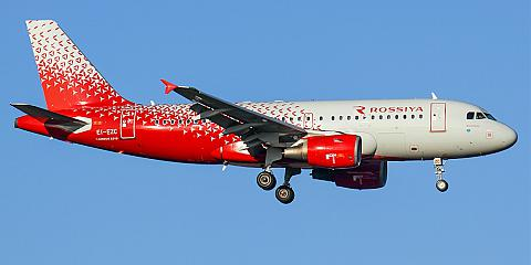 Rossiya Airlines. Airline code, web site, phone, reviews and opinions.